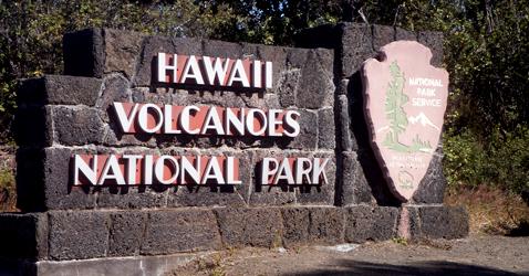 ハワイ火山国立公園の画像 p1_7