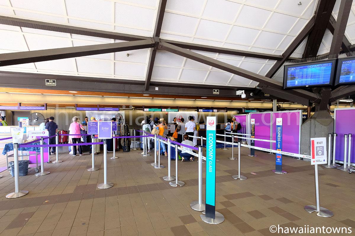 コナ空港のチェックインカウンター