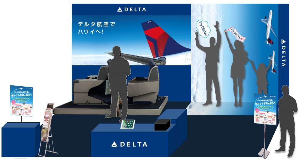 デルタ航空ブースのイメージ