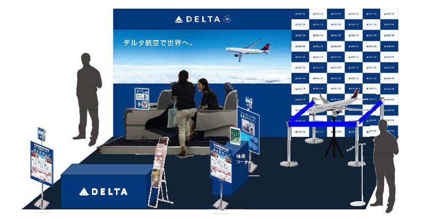 関空旅博2017年のデルタ航空ブース