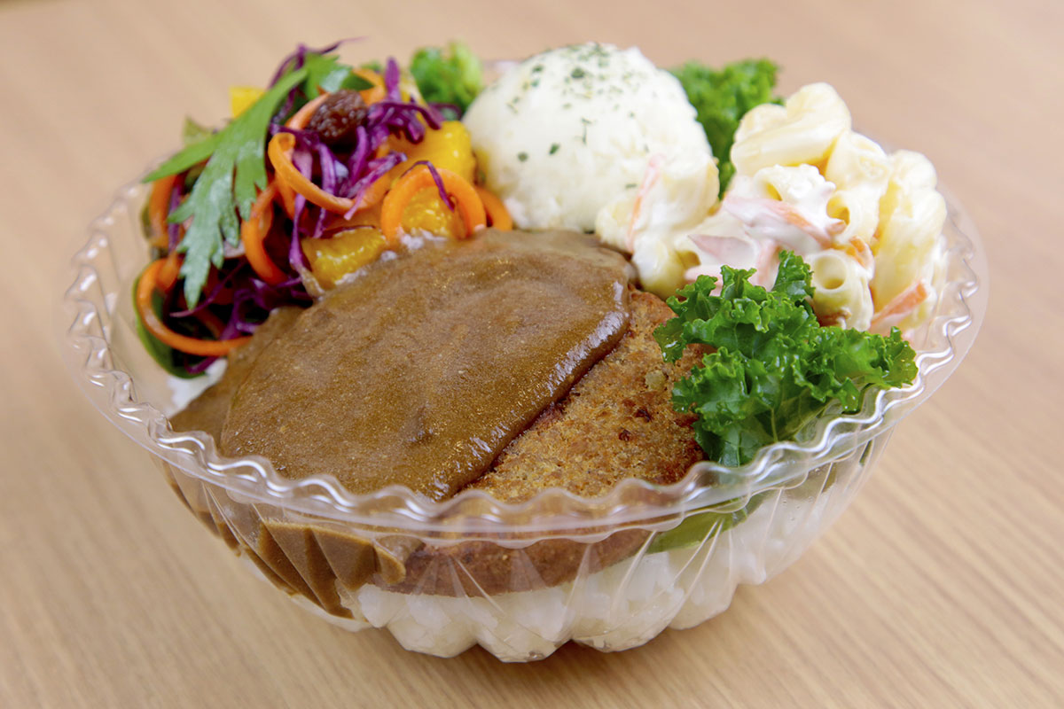 Vegan Loco Moco  Rice Bowl