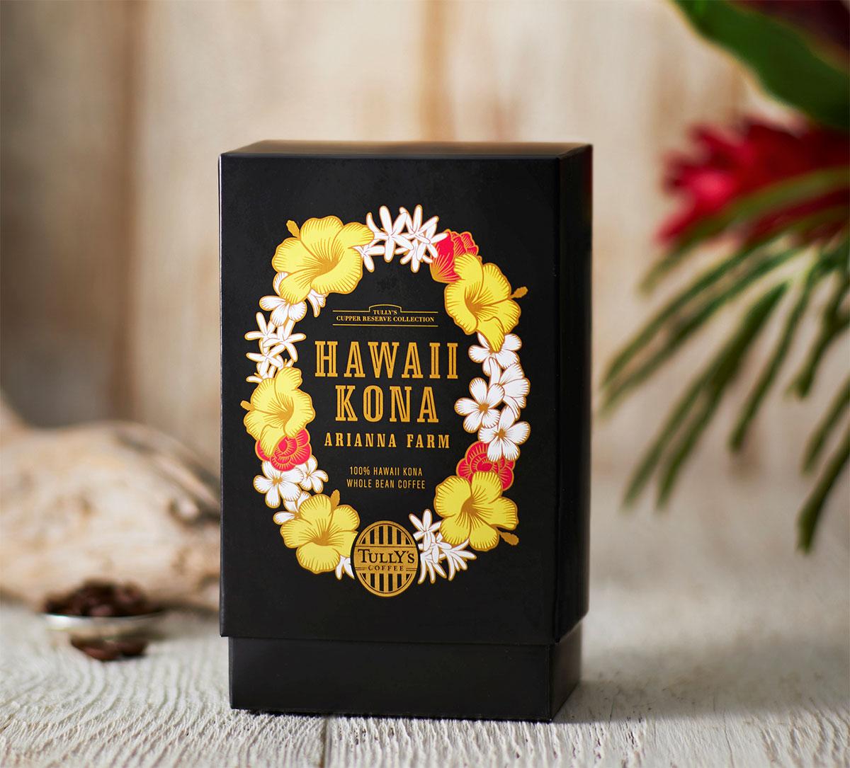 タリーズカッパーリザーブコレクション ハワイコナ100% アリアナファーム