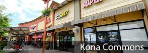 Kona Commons