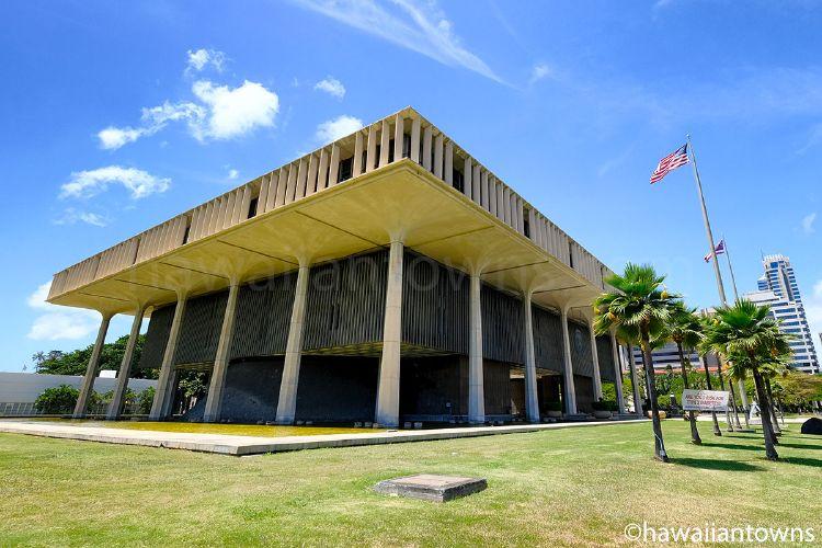 ハワイ州政府庁舎