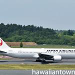 成田空港 JAL B763