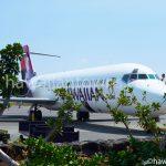 ハワイアン航空のB717