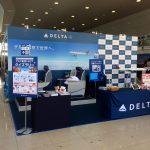 関空旅博2017のデルタ航空ブース