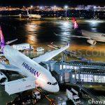 羽田で並ぶハワイアン航空機