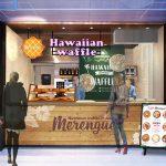 Hawaiian Waffle Merengue 上野の森さくらテラス店
