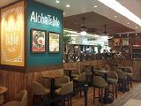 アトレ吉祥寺の地下にあるアロハテーブル