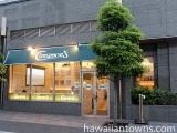 元町・中華街駅の出口すぐ横にあるシナモンズ横浜店