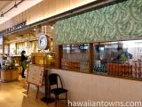 MARK IS 4階、レストランフロアにあるハワイアンカフェ