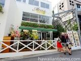 表参道の裏通りにあるハワイアンカフェ