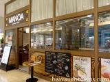 コレットマーレ1階にあるハワイアンカフェ・バー&ダイニング