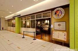 ホノルルコーヒーお台場の入口