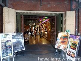 歴史ある赤レンガの建物内にあるクアアイナ