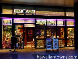 ソラマチ1階でハワイのハンバーガーが食べられる