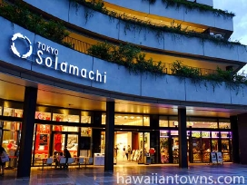 東武の駅からならソラマチひろば口から入るとアクセスが便利