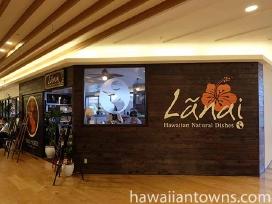 大宮ルミネ2の4階にあるハワイアンカフェ