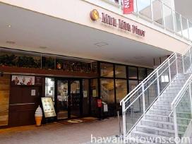 コナコーヒーと定番ハワイアングルメが楽しめるカフェ・ダイニング