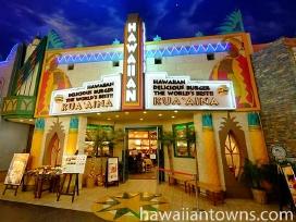 2Fシアター・フロントにあるクアアイナのイクスピアリ店