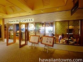 舞浜駅からもすぐ、ホノルルコーヒーのイクスピアリ店