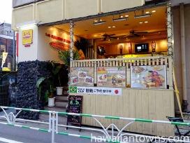 センター街の奥、東急ハンズ近くにあるL&Lハワイアンダイニングカフェ