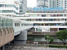 横浜駅からベイクォーターへは、そごう2階から連絡通路が便利