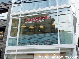 ビルの2階がボガーツカフェの入口